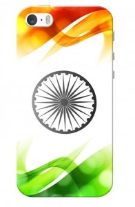 Independence day Indian flag phone case