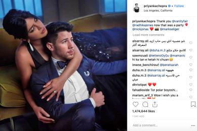 Priyanka Chopra and Nick Jonas at Vanity Fair after party