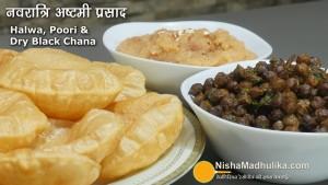 Navratri Prasad Halwa, Puri, Chana recipe
