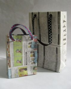 Packing ideas with newspaper
