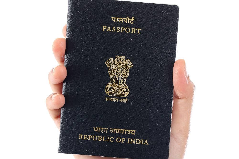 Type P, Navy Blue Indian passport