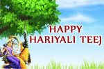 Happy Hariyali Teej To Everyone