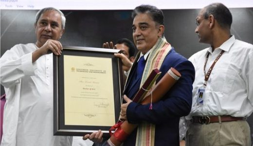 Actor Kamal Hassan gets doctorate degree from Odisha CM Mr. Naveen Patnaik