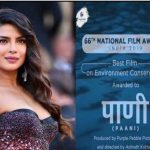 Priyanka Chopra's Marathi Film Paani Wins Award For Best Film On Environment Conservation At The 66th National Awards