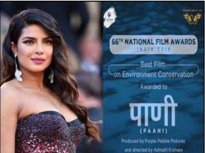 Priyanka Chopra Marathi Film Paani wins National Award for Best Film on Environment Conservation