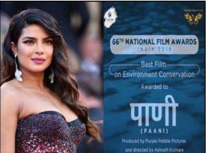 Priyanka Chopra Marathi Film Paani wins National Award for Best Film on Environment Conservation