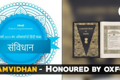 """Samvidhaan"" Is Oxford Word Of The Year For 2019"