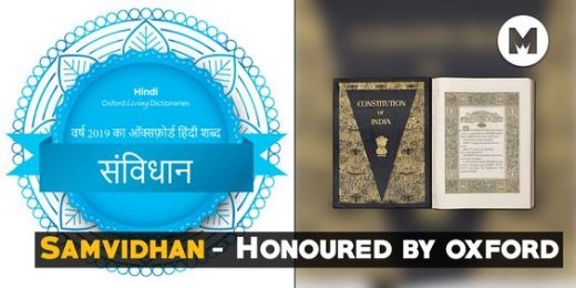 Oxford Hindi word of the year for 2019 is Samvidhaan