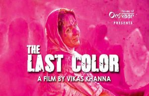 The Last Color film for Oscars
