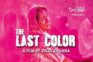 Vikas Khanna's Directorial Debut Film 'The Last Color' Starring Neena Gupta Gets In The Race Of Nomination For The Oscars