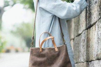 Bag trend 2020