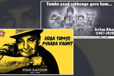Mumbai Police Heartfelt Tribute To Late Actor Irfaan Khan And Rishi Kapoor Has Won Our Heart