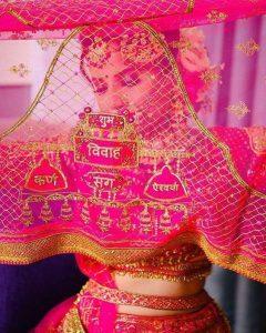 Customise wedding Lehnga with your love story