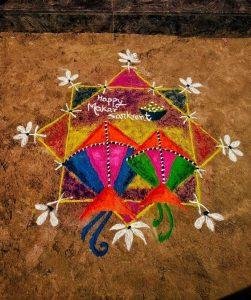 Happy Makar sakranti rangoli