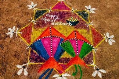Decorate Your Home With These Rangoli Ideas On Makar Sakranti