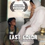 Vikas Khanna's directorial debut 'The Last Color' is a heart warming story portrayed in a beautiful way